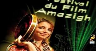 Festival de film Amazigh