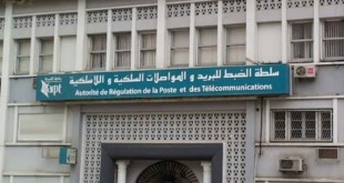 articles-ARPT_Algerie_109722042