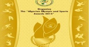 Mobilis partenaire du Comité Olympique Algérien