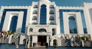 Le siège du Conseil Constitutionnel