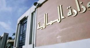 ministere-finance-algerie