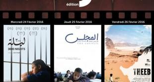 DIA-Jordan cinema