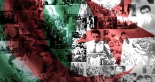 DIA-Mobilis-Yaoum Echahid