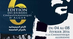 jca le cinéma à Alger