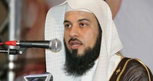 DIA-Mohamed Arifi