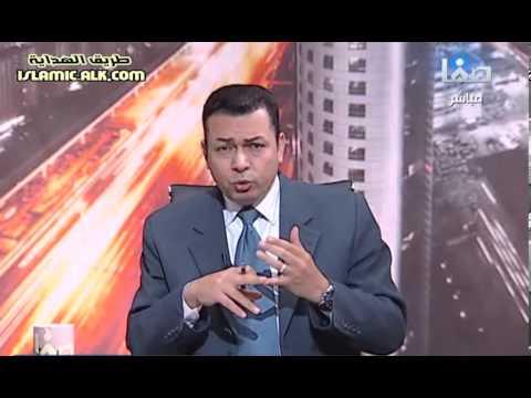 DIA-Safa Tv