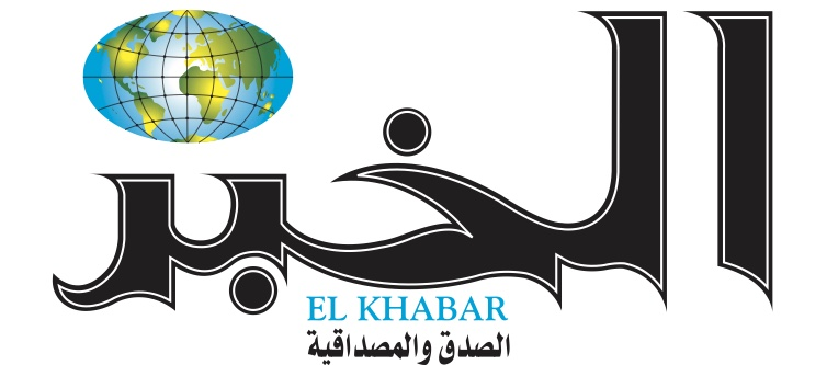 DIA-Elkhabar