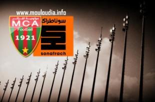 DIA-MCA-SONA