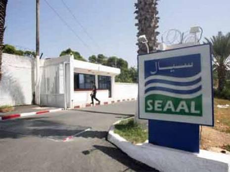 DIA-Seal_alg