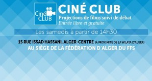DIA-FFS cine club