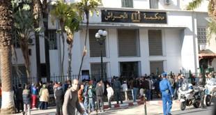 DIA-Tribunal d'El Hrrach