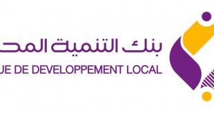 Logo BDL New