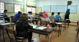 DIA-Examen bac