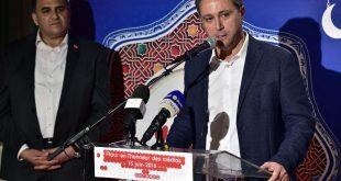 DIA-Ged Ftour Ramadhan avec les médias