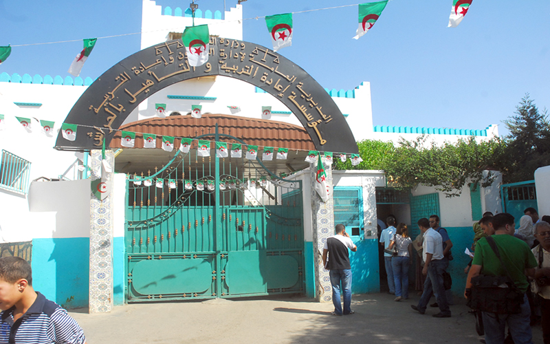 DIA-Prison d'el harrach