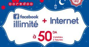 DIA-Ramadhan Facebook Illimité