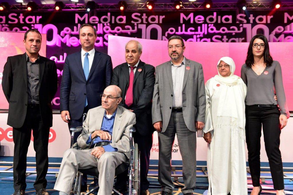 Personnalités honorées Media Star 2016