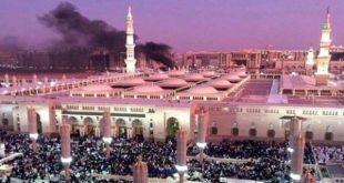DIA-Mosquée MEDINE