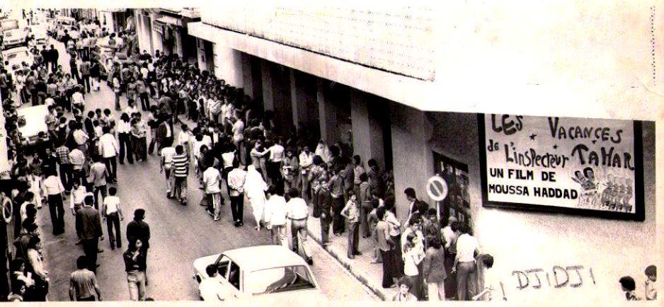 DIA-Salle l'Afrique