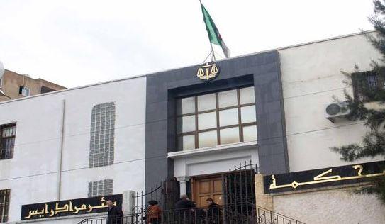 Le Tribunal Administratif De Bir Mourad Rais Juge Illégale La Grève