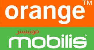 DIA-Orange Mobilis