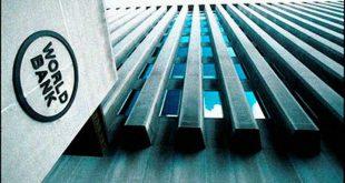 DIA-banque-mondiale