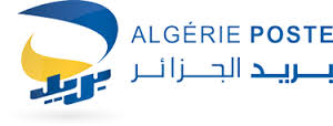 dia-algerie-poste