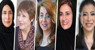 dia-femmes-arabes