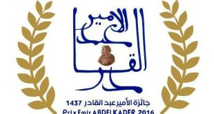 dia-prix-emir-abdelkader