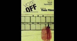 DIA-Vote OFF