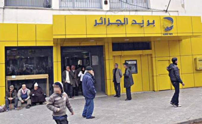 Carte Or Algerie Poste.5 Millions De Nouvelles Cartes De E Paiement Pour Les Clients D