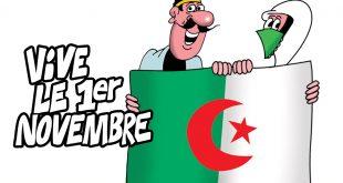 dia-slim-vive-le-1er-novembre-sticker
