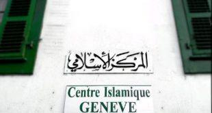 dia-centre-islamique-de-geneve