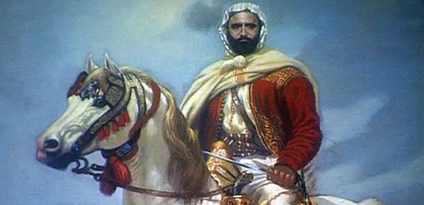 dia-emir-abdelkader