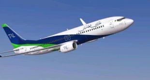 dia-tassili-airlines