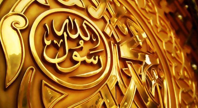 dia-prophete-mohammed