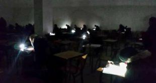 DIA-Bab Eezouar SANS ELECTRITE