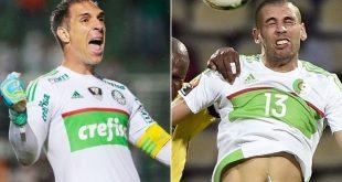 DIA-MAILLOT Algérie
