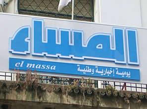 DIA-El massa