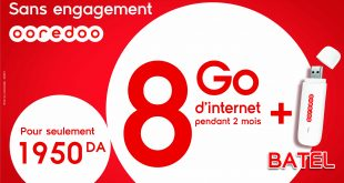 DIA-Promo Internet 8 Go sans engagement de Ooredoo