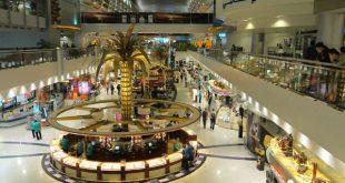 DIA-Dubai AEROPORT
