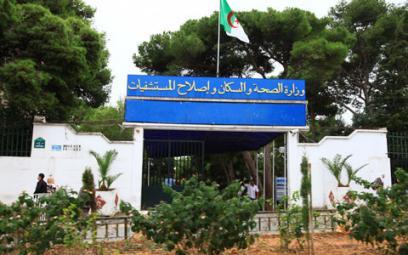 DIA-Ministère de la santé
