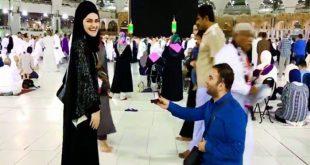 DIA-demande-mariage-kaaba