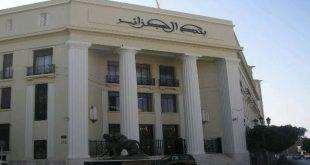 DIA-BANQUE D'Algérie