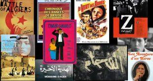 DIA-FILMS ALGERIENS