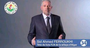 DIA-Ferroukhi