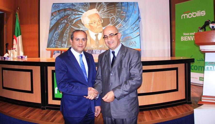 DIA-Mobilis Célébre le centenaire de la naissance de Mouloud Mammeri