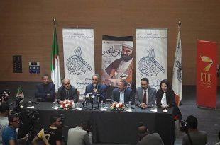 DIA-Conférence de presse Ben badis