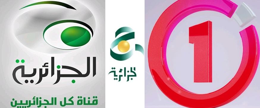 DIA-El Djazaitia Tv
