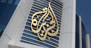 DIA-Al jazeera